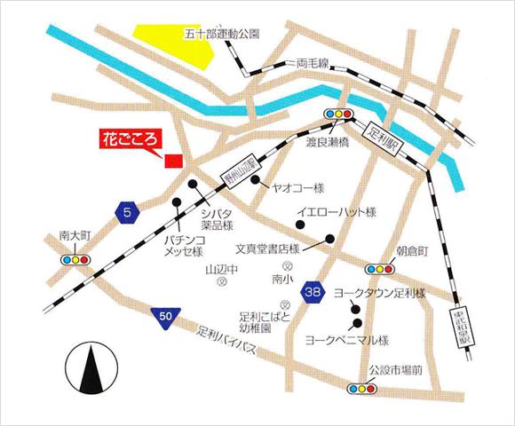花ごころ地図